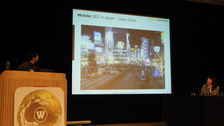 Search in Japan presented by Koichiro Fukasawa