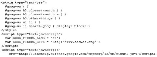 Googe 404 widget code