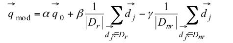 Rochhio feedback formula